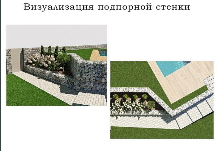 Стилистика подпорных стенок из камней и валунов